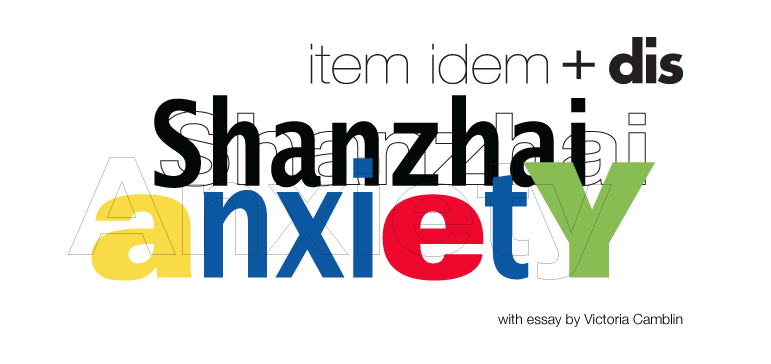 Shanzhai Anxiety — A collaboration between item idem and DIS, with essay by Victoria Camblin