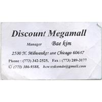 DIS Magazine: MEGAMALL CHICAGO