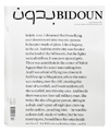 DIS Magazine: WWW.BABAKRADBOY.COM
