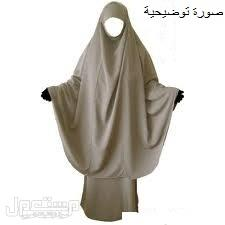 Lastly, I would wear this to go see Fatima Al Qadiri if she were to perform.