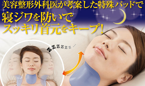 dr-fukuoka-sleeping-anti-wrinkle-neck-pad-2