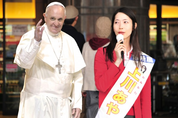 Pope Francis speaks to the public with Aya Kamikawa, Japan's first openly transgender official, about the lack of positive media representation for transgendered people in Japan.
