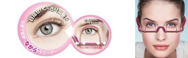 Eyelid Trainer Double eyelid cosmetic beauty tool. US$ 25