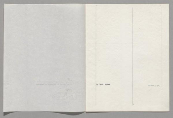 John Cage, Silence, MoMA, 1952