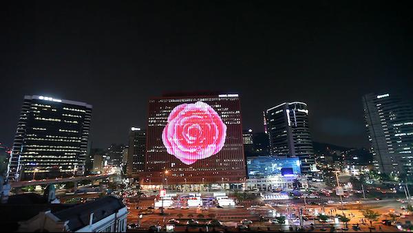 Seoul Square, Seoul, Korea, 2012