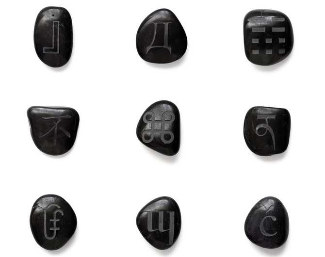 Adriana Ramić, Unicode Power Stones, 2013